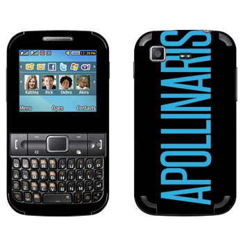 Виниловая наклейка «Appolinaris» на телефон Samsung C3222 Duos