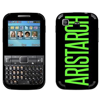 Виниловая наклейка «Aristarch» на телефон Samsung C3222 Duos