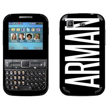 Виниловая наклейка «Arman» на телефон Samsung C3222 Duos