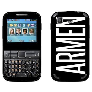 Виниловая наклейка «Armen» на телефон Samsung C3222 Duos