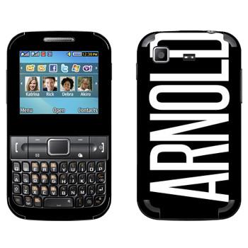 Виниловая наклейка «Arnold» на телефон Samsung C3222 Duos
