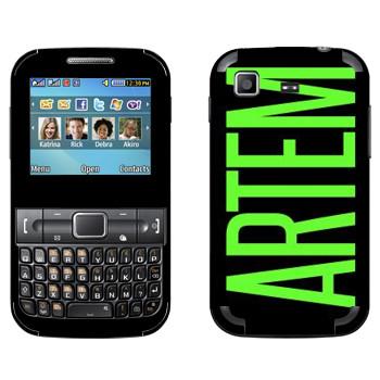 Виниловая наклейка «Artem» на телефон Samsung C3222 Duos