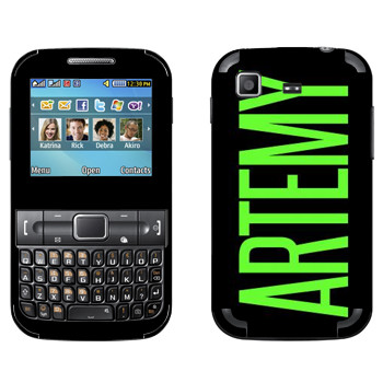 Виниловая наклейка «Artemy» на телефон Samsung C3222 Duos