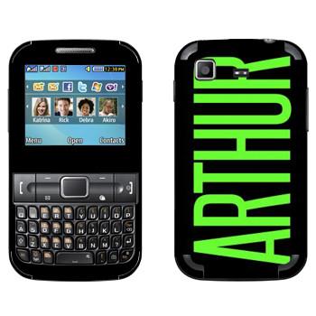 Виниловая наклейка «Arthur» на телефон Samsung C3222 Duos
