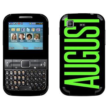 Виниловая наклейка «August» на телефон Samsung C3222 Duos