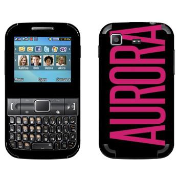 Виниловая наклейка «Aurora» на телефон Samsung C3222 Duos