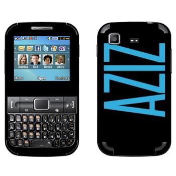Виниловая наклейка «Aziz» на телефон Samsung C3222 Duos