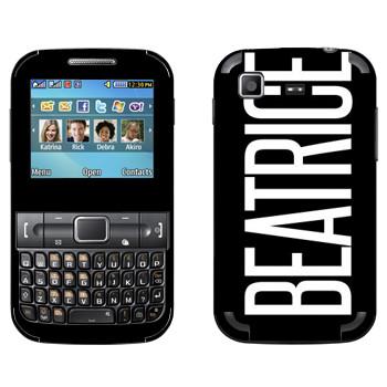 Виниловая наклейка «Beatrice» на телефон Samsung C3222 Duos
