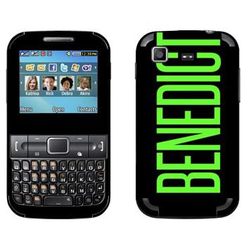 Виниловая наклейка «Benedict» на телефон Samsung C3222 Duos