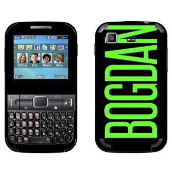 Виниловая наклейка «Bogdan» на телефон Samsung C3222 Duos