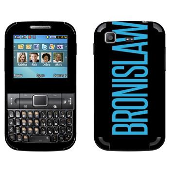 Виниловая наклейка «Bronislaw» на телефон Samsung C3222 Duos