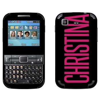 Виниловая наклейка «Christina» на телефон Samsung C3222 Duos