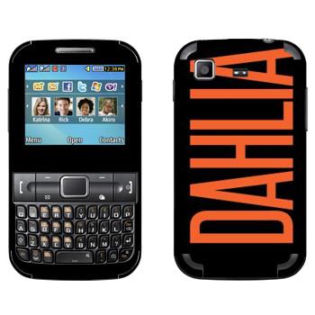 Виниловая наклейка «Dahlia» на телефон Samsung C3222 Duos