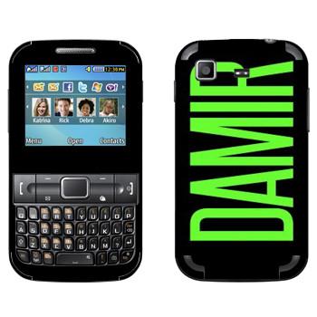 Виниловая наклейка «Damir» на телефон Samsung C3222 Duos