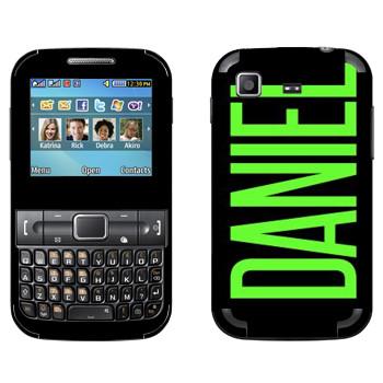 Виниловая наклейка «Daniel» на телефон Samsung C3222 Duos
