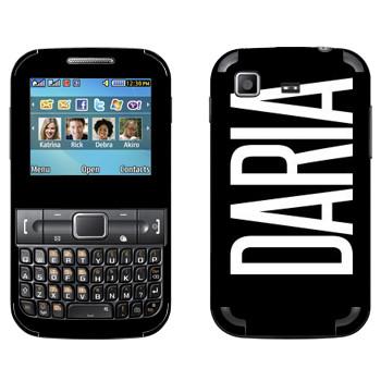 Виниловая наклейка «Daria» на телефон Samsung C3222 Duos