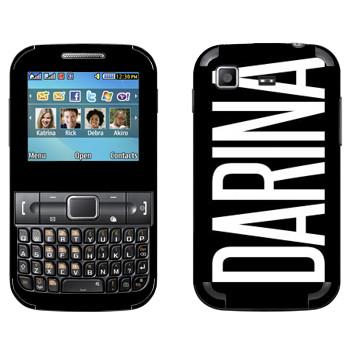 Виниловая наклейка «Darina» на телефон Samsung C3222 Duos