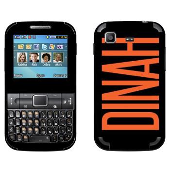 Виниловая наклейка «Dinah» на телефон Samsung C3222 Duos