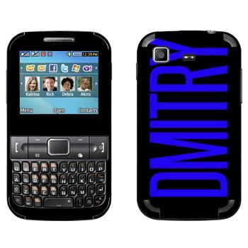Виниловая наклейка «Dmitry» на телефон Samsung C3222 Duos