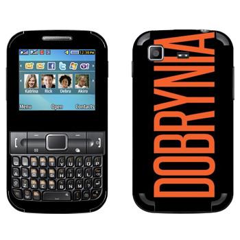 Виниловая наклейка «Dobrynia» на телефон Samsung C3222 Duos