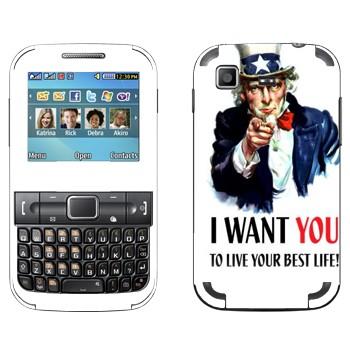 Виниловая наклейка «Дядя Сэм: I want you!» на телефон Samsung C3222 Duos