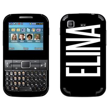 Виниловая наклейка «Elina» на телефон Samsung C3222 Duos