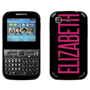 Виниловая наклейка «Elizabeth» на телефон Samsung C3222 Duos
