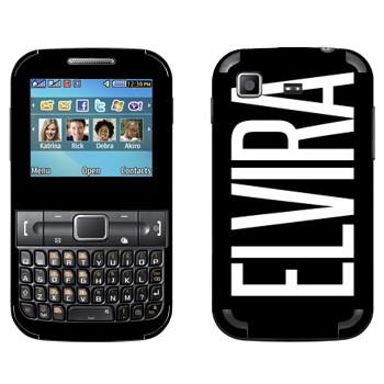 Виниловая наклейка «Elvira» на телефон Samsung C3222 Duos