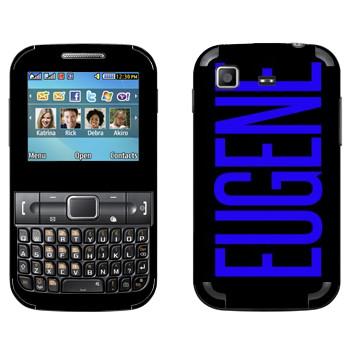 Виниловая наклейка «Eugene» на телефон Samsung C3222 Duos