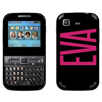 Виниловая наклейка «Eva» на телефон Samsung C3222 Duos