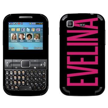 Виниловая наклейка «Evelina» на телефон Samsung C3222 Duos