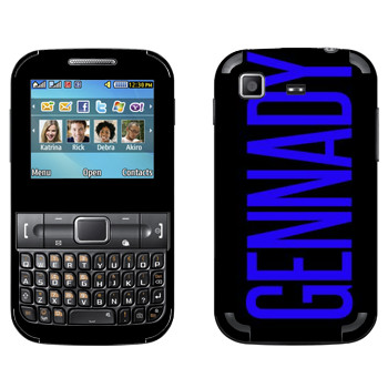 Виниловая наклейка «Gennady» на телефон Samsung C3222 Duos