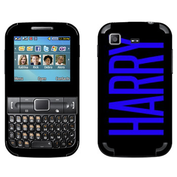 Виниловая наклейка «Harry» на телефон Samsung C3222 Duos