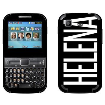 Виниловая наклейка «Helena» на телефон Samsung C3222 Duos