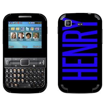 Виниловая наклейка «Henry» на телефон Samsung C3222 Duos