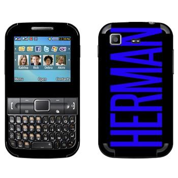 Виниловая наклейка «Herman» на телефон Samsung C3222 Duos