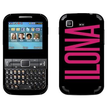Виниловая наклейка «Ilona» на телефон Samsung C3222 Duos