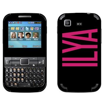 Виниловая наклейка «Ilya» на телефон Samsung C3222 Duos