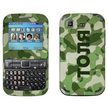 Виниловая наклейка «Имя Толя» на телефон Samsung C3222 Duos
