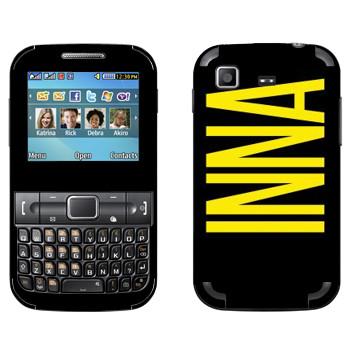 Виниловая наклейка «Inna» на телефон Samsung C3222 Duos