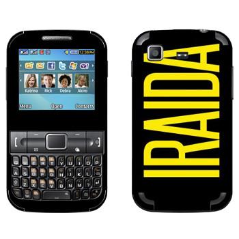 Виниловая наклейка «Iraida» на телефон Samsung C3222 Duos