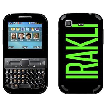 Виниловая наклейка «Irakli» на телефон Samsung C3222 Duos