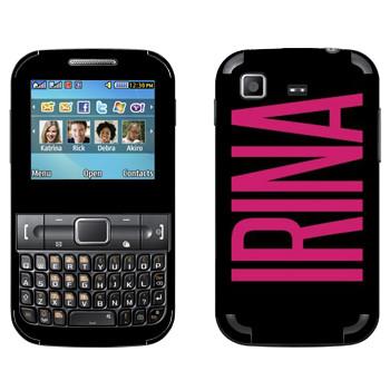 Виниловая наклейка «Irina» на телефон Samsung C3222 Duos