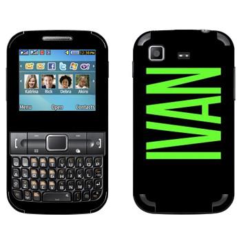 Виниловая наклейка «Ivan» на телефон Samsung C3222 Duos