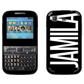 Виниловая наклейка «Jamila» на телефон Samsung C3222 Duos