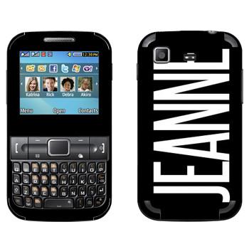Виниловая наклейка «Jeanne» на телефон Samsung C3222 Duos