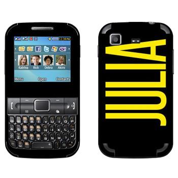 Виниловая наклейка «Julia» на телефон Samsung C3222 Duos
