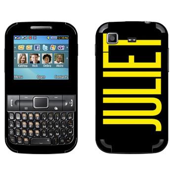 Виниловая наклейка «Juliet» на телефон Samsung C3222 Duos