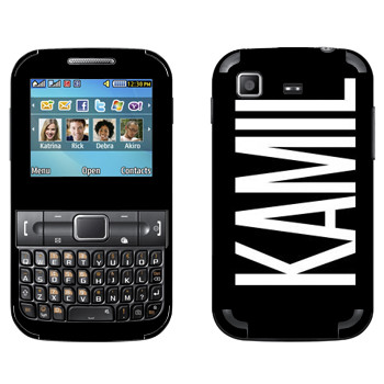 Виниловая наклейка «Kamil» на телефон Samsung C3222 Duos