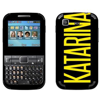 Виниловая наклейка «Katarina» на телефон Samsung C3222 Duos